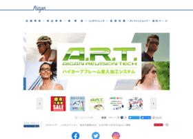 Aigan.co.jp thumbnail