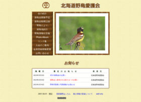Aigokai.org thumbnail