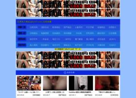 Aiguipian.com thumbnail
