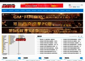 Aihao.org thumbnail