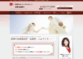 Aiing.jp thumbnail