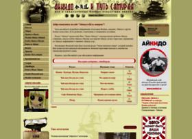Aikidoka.ru thumbnail