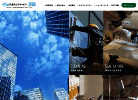 Aikou-bs.co.jp thumbnail