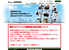 Ailabor.or.jp thumbnail