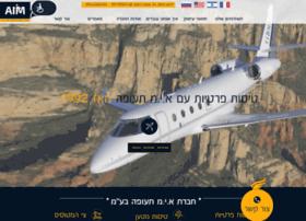 Aim-aviation.co.il thumbnail
