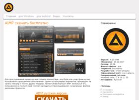 Aimpru.ru thumbnail
