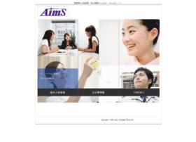 Aimsjp.net thumbnail