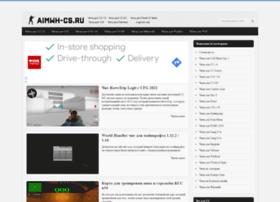 Aimwh-cs.ru thumbnail