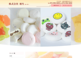 Aioi-rgm.co.jp thumbnail