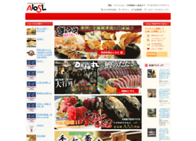 Aiosl.jp thumbnail