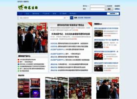 Aipeople.com.cn thumbnail