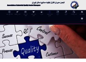 Aiqco.org thumbnail