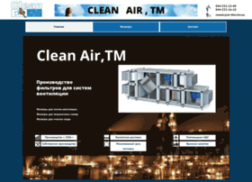 Air-filter.kiev.ua thumbnail