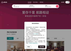 Airbnbchina.cn thumbnail