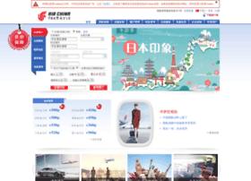 Airchina.com.cn thumbnail
