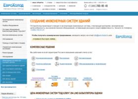 Airfresh.ru thumbnail