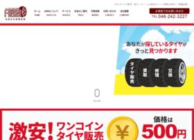 Airin.jp thumbnail