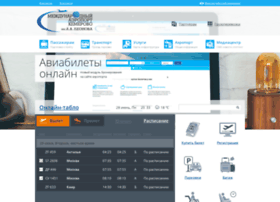 Airkem.ru thumbnail