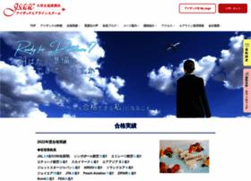 Airline.gr.jp thumbnail