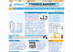 Airnews.cn thumbnail