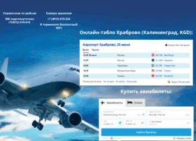 Airport-kaliningrad.ru thumbnail