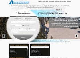 Airporttransferantalya.ru thumbnail