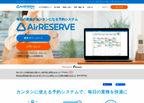 Airreserve.net thumbnail