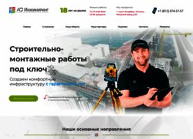 Airs.ru thumbnail