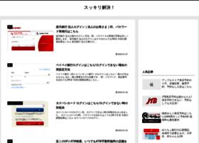 Airstamp.jp thumbnail