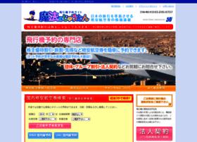 Airticket.jp.net thumbnail