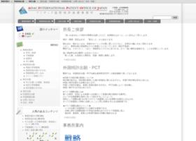 Aisac.jp thumbnail