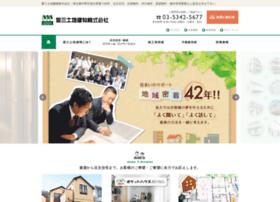 Aisan-t.co.jp thumbnail