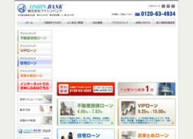 Aishin-bank.co.jp thumbnail