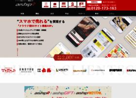 Aiship.jp thumbnail