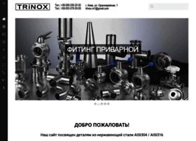 Aisi304.com.ua thumbnail