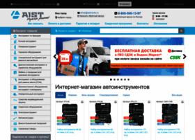 Aist-tools.ru thumbnail