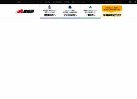 Aist.go.jp thumbnail
