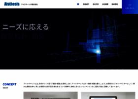Aisthesis.co.jp thumbnail