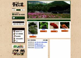 Aitaina.jp thumbnail