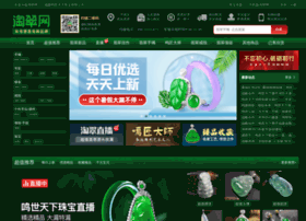 Aitaocui.cn thumbnail