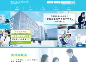 Aitech-j.ed.jp thumbnail