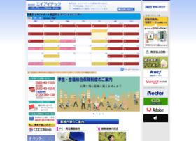 Aitech.jp thumbnail