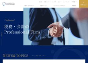Aiwa-tax.or.jp thumbnail