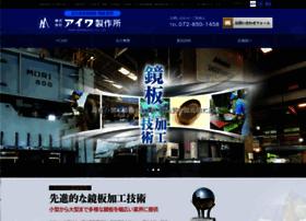 Aiwaltd.co.jp thumbnail