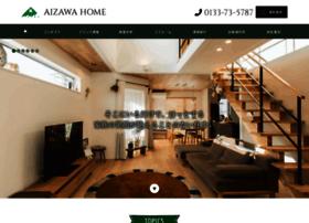Aizawa-k.co.jp thumbnail