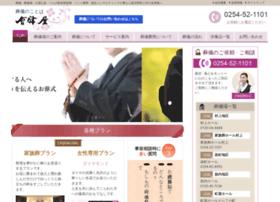 Aizuya.jp thumbnail