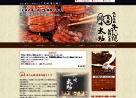 Aji-tasuke.co.jp thumbnail