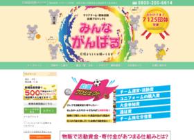 Ajiichiba.jp thumbnail