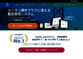 Ak4.jp thumbnail