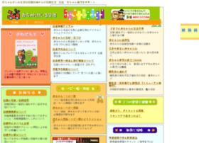 Akachan.cc thumbnail